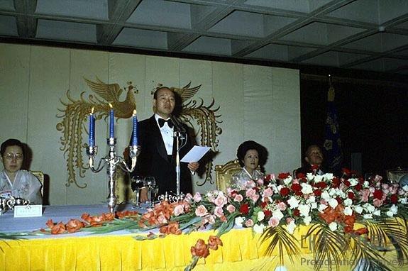 제11대 전두환 대통령 취임경축만찬취임연설1(1980)