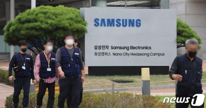 경기도 화성시 삼성전자 화성캠퍼스의 모습./사진=뉴스1