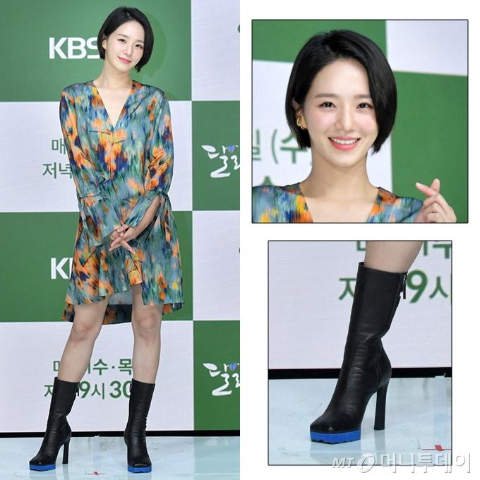 배우 박규영 /사진제공=KBS