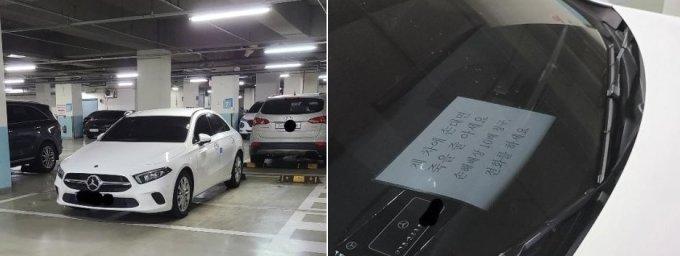 주차 공간 두 칸을 차지한 벤츠 차량 / 사진 출처= 보배드림