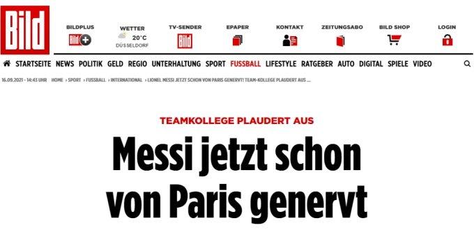 독일 빌트지가 메시가 파리 생활에 어려움을 느끼고 있다는 기사를 보도했다. /사진=빌트지 갈무리