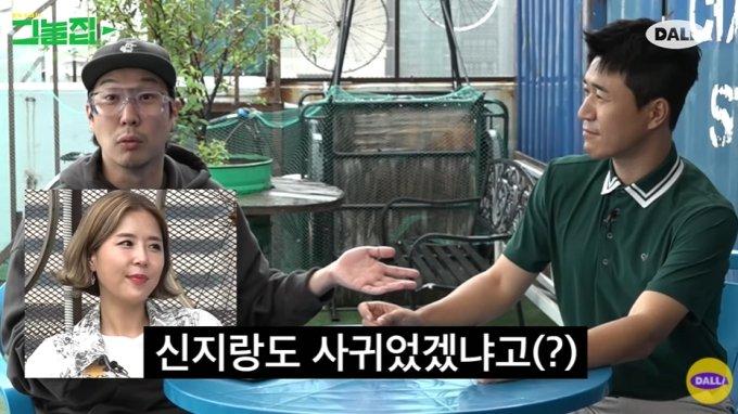 가수 하하, 그룹 코요태 김종민(오른쪽)/사진=유튜브 채널 '달라스튜디오' 캡처