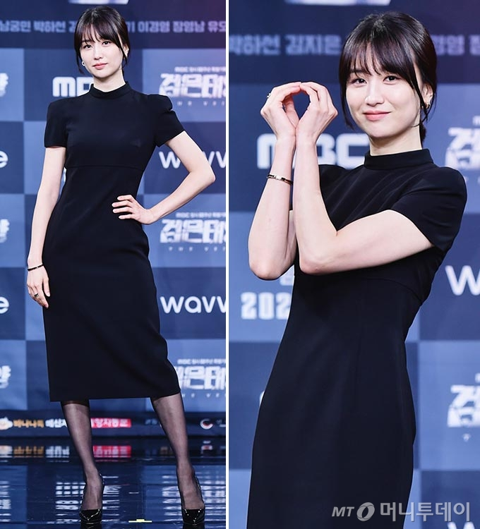 배우 박하선/사진제공=MBC