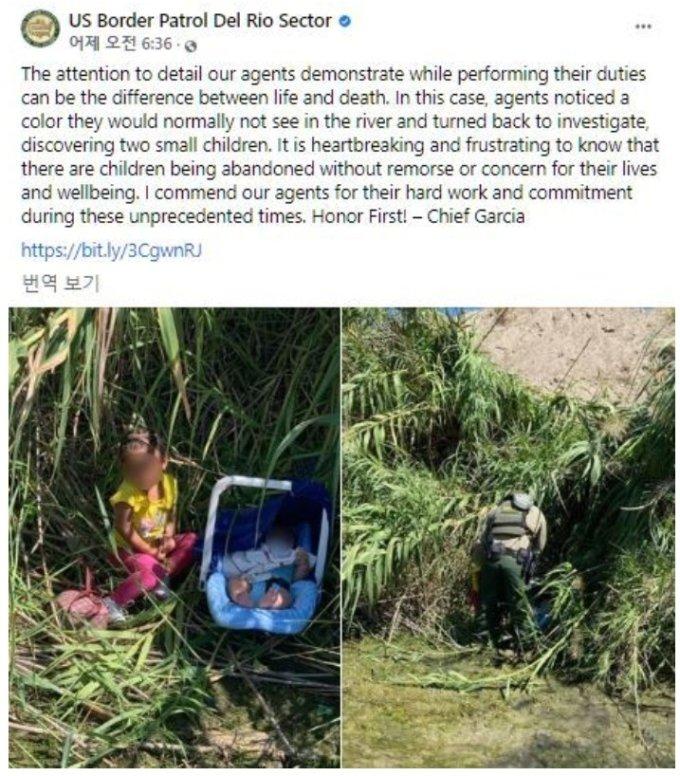 /사진=US Border Patrol Del Rio Sector 페이스북 캡처