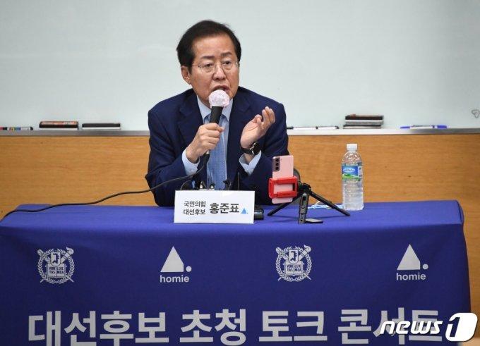 국민의힘 대선주자인 홍준표 후보가 15일 오후 서울대 초청 토크콘서트에서 학생들의 질의에 답하고 있다. /사진=뉴스1