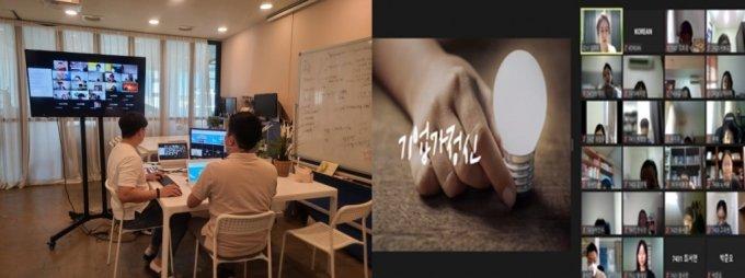 캠퍼스멘토가 베트남 소재의 호치민시한국국제학교 중· 고등학생들을 대상으로 온라인 진로캠프를 진행 중이다/사진제공=캠퍼스멘토