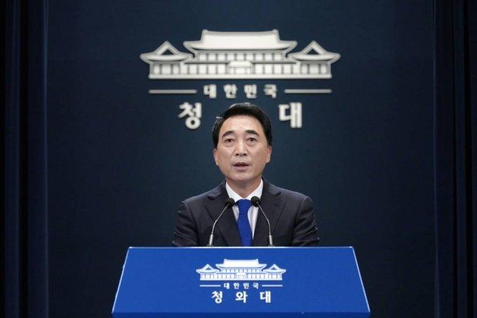 [서울=뉴시스] 박수현 국민소통수석이 5일 청와대 브리핑룸에서 인사관련 브리핑을 하고 있다. (사진=청와대 제공) 2021.08.05. *재판매 및 DB 금지