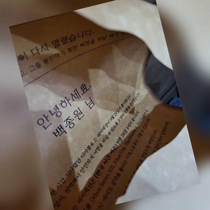 """백종원 """"방송 접어야겠다""""더니…방에서 '악마의 초대장' 발견"""
