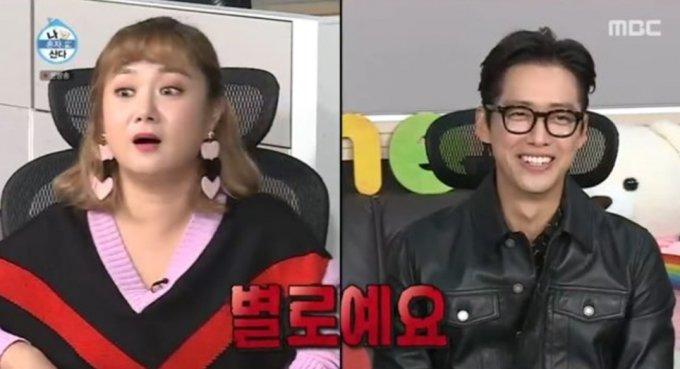 개그우먼 박나래, 배우 남궁민(오른쪽)/사진=MBC '나혼자산다' 방송화면