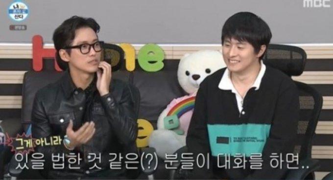 배우 남궁민, 웹툰 기안84(오른쪽)/사진=MBC '나혼자산다' 방송화면