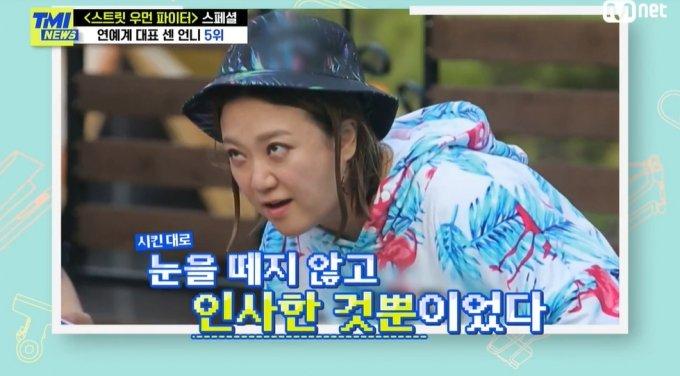 개그우먼 김숙/사진=Mnet 'TMI News' 방송화면
