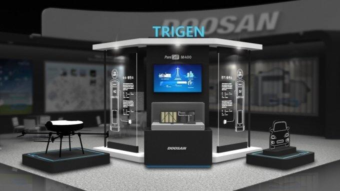 두산퓨얼셀은 이번 2021 그린뉴딜엑스포에서 액화석유가스(LPG), 천연가스를 원료로 전기, 열, 수소를 동시 생산하는 3종 에너지 생산 시스템 '트라이젠'(Tri-gen)을 소개한다./사진제공=두산퓨얼셀