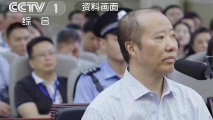 中 최고급 술 '마오타이' 전 회장의 몰락…무기징역에 전재산 몰수