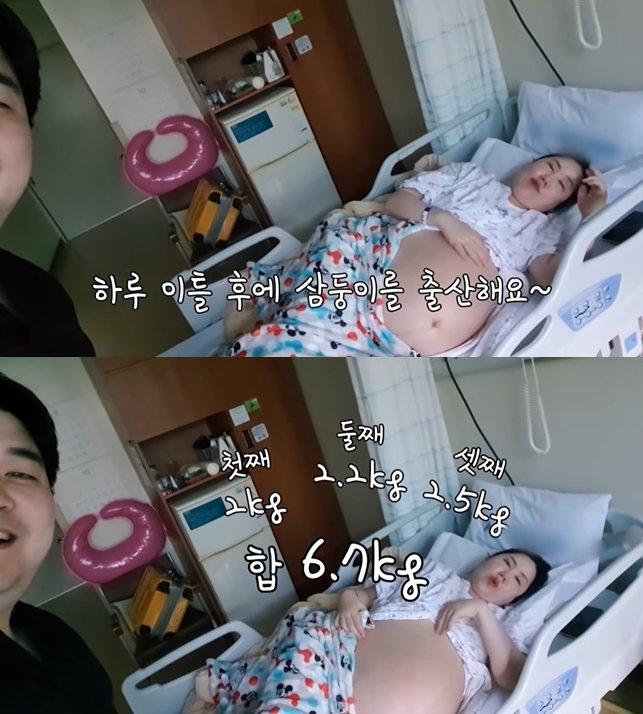 /사진=황신영 유튜브 영상 갈무리