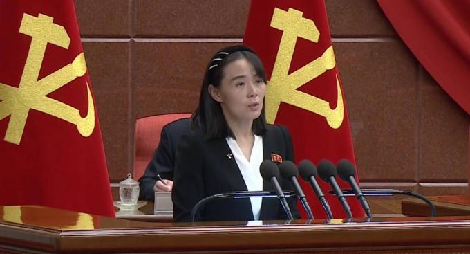 '정상회담' 언급 김여정 담화에 신중한 靑