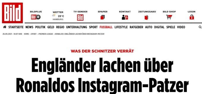 독일 빌트지가 '영국인들이 호날두의 인스타그램 실수를 두고 비웃는다'는 제목의 기사를 보도했다. /사진=독일 빌트지 갈무리