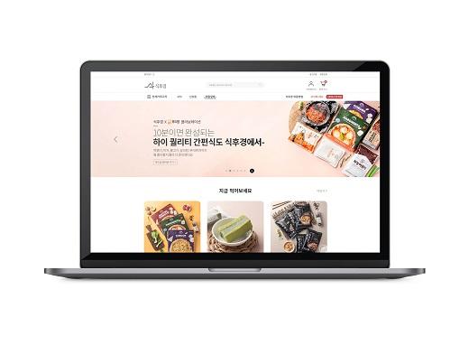 온라인 시식 플랫폼 '식후경', 가정 간편식 브랜드 '푸드얍'과 맞손