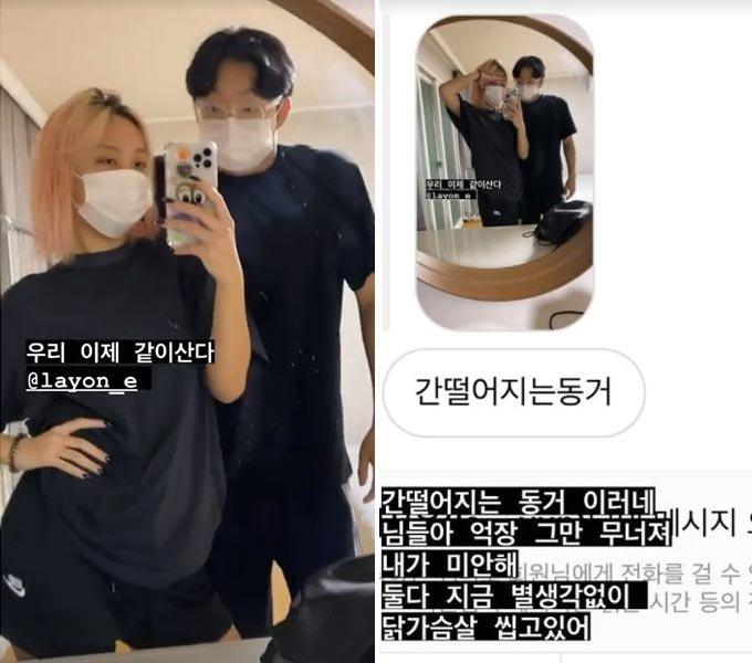 래퍼 이영지, 래원의 모습./사진=이영지 인스타그램