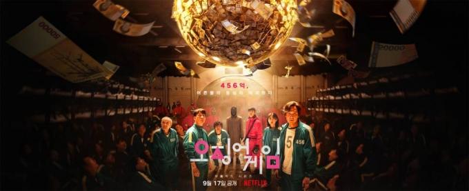 '오징어게임' 흥행질주, 넷플릭스 역대1위 '브리저튼' 제치나