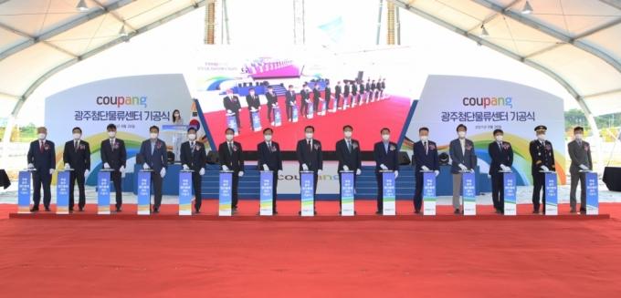 쿠팡, '2000억 투자' 호남권 최대 물류센터 '광주FC' 첫 삽