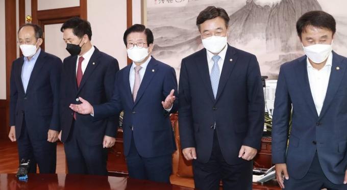 언론중재법 29일 최종담판…송영길