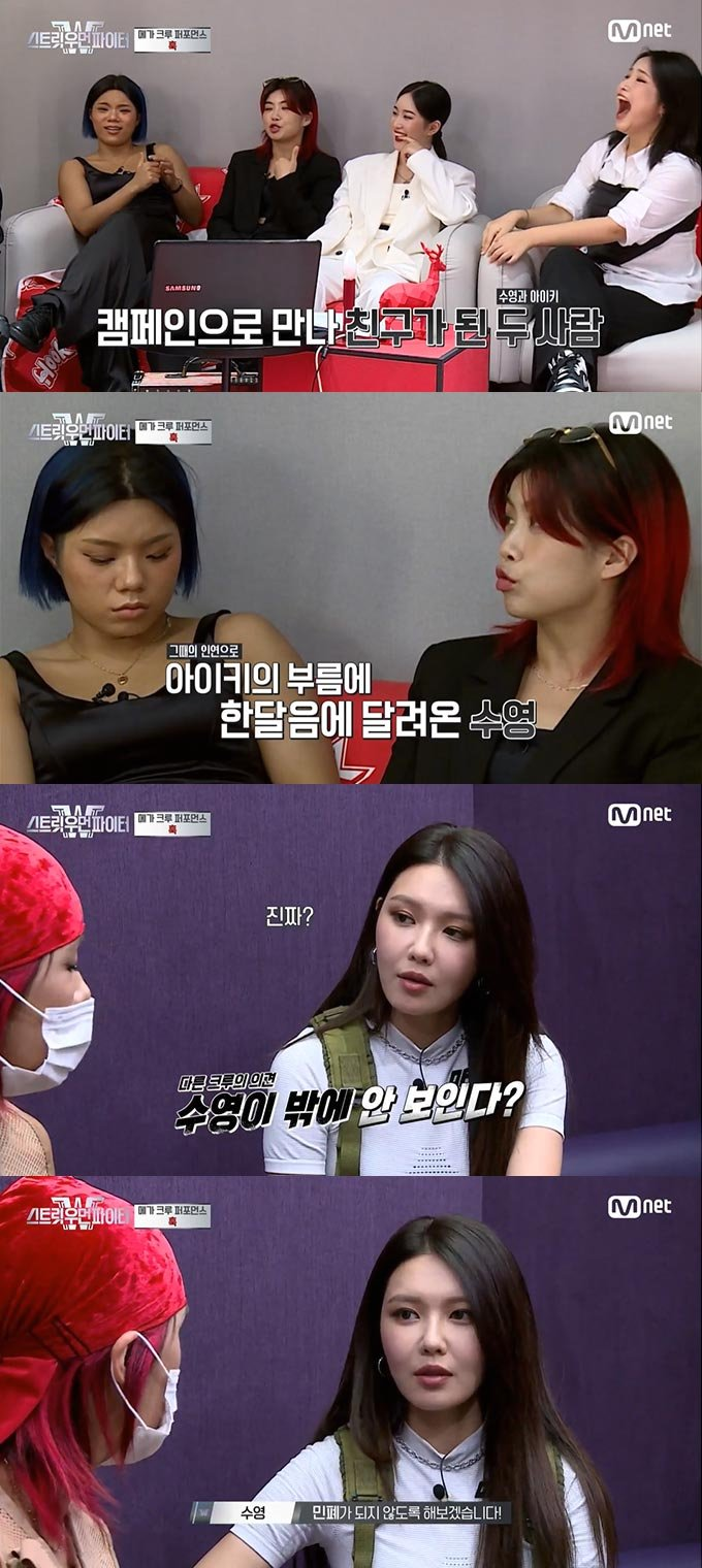 /사진=Mnet '스트릿 우먼 파이터' 방송 화면 캡처