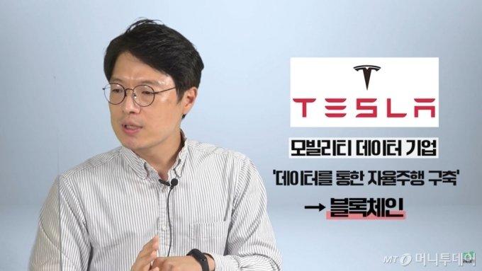 머니투데이 증권 전문 유튜브 채널 '부꾸미-부자를 꿈꾸는 개미'에 출연한 정구태 카르도 이사