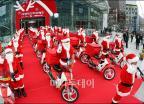 서울도심 누비는 산타집배원들