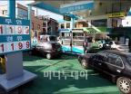 '기름값 하락' 휘발유-경유 1199원 판매