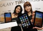 삼성전자, 7인치 태블릿PC '갤럭시탭' 출시