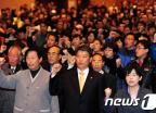 민노당 임시 대의원 대회
