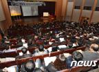 '인산인해' 공인중개사 합격전략 설명회