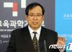 2012수능 채점결과 발표, 30일 개인성적 통지