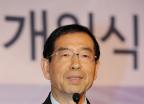 서남병원 개원식 참석한 박원순 시장