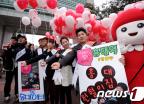 '동절기 헌혈홍보를 위한 거리캠페인'