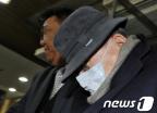 '청부폭행' 이윤재 피죤 회장, 실형 선고