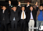 시민통합당 창당대회!