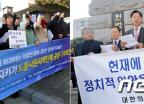 건보 재정통합 공개변론 '찬반 팽팽'