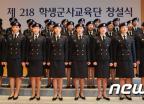 성신여대, 두번째 여성 ROTC 창설
