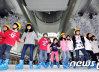 인천공항서 즐기는 스케이팅!