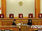건보 재정 통합 '위헌 vs 합헌'