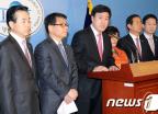 한나라 재창당 모임 '현 지도부 퇴진 촉구'