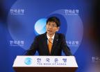 한국銀 'GDP 3.7%' 전망