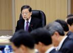 김황식 총리 '기후변화 재난대응에 총력'