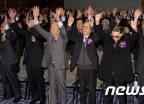 임시정부 대일선전포고 70주년