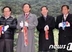 서울추모공원 14년 만에 준공식