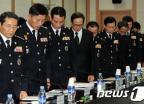 불법조업 단속강화를 위한 해양경찰 지휘관 회의