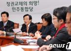 민주통합당 '대통령 측근비리 수사'