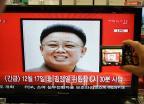 北 김정일 사망, 놀란 시민들