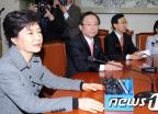박근혜, '김정일 사망' 국가비상대책회의 주재